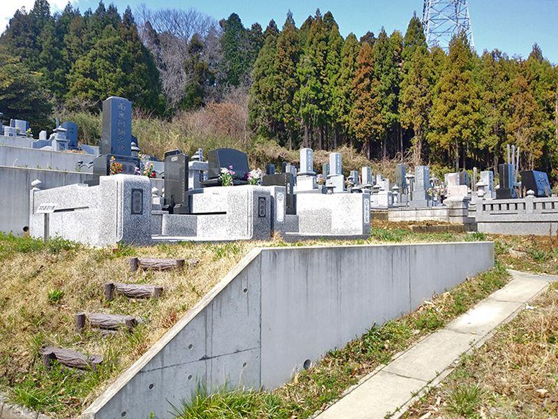 日立市営 東平霊園