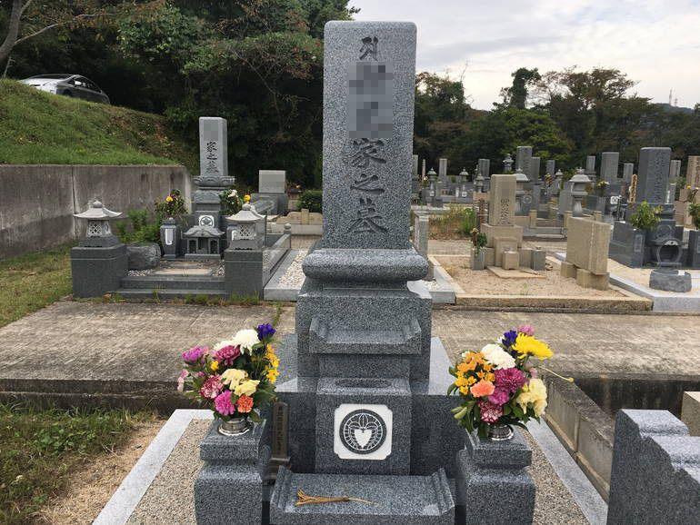 岡山市営 笠井山霊園