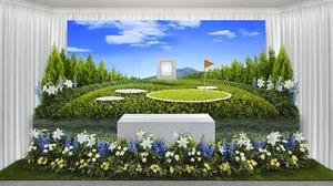ゴルフ場を模した祭壇