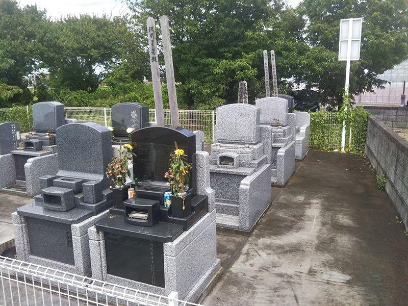 下増田霊園