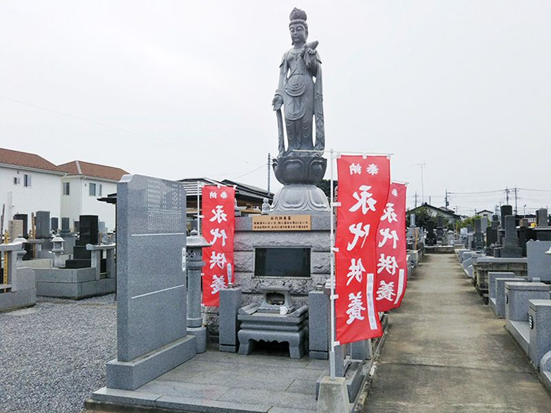 台元寺・佐野百観音霊園
