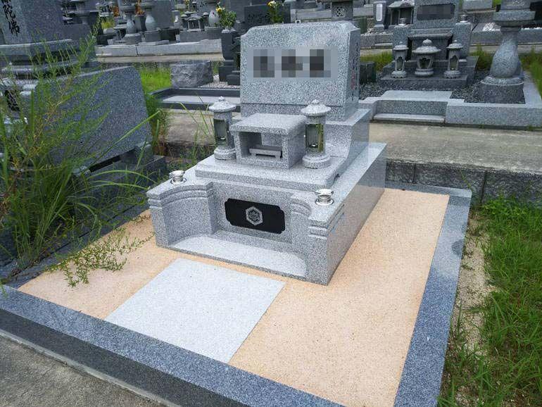 東広島市営中屋谷第1・第2墓園