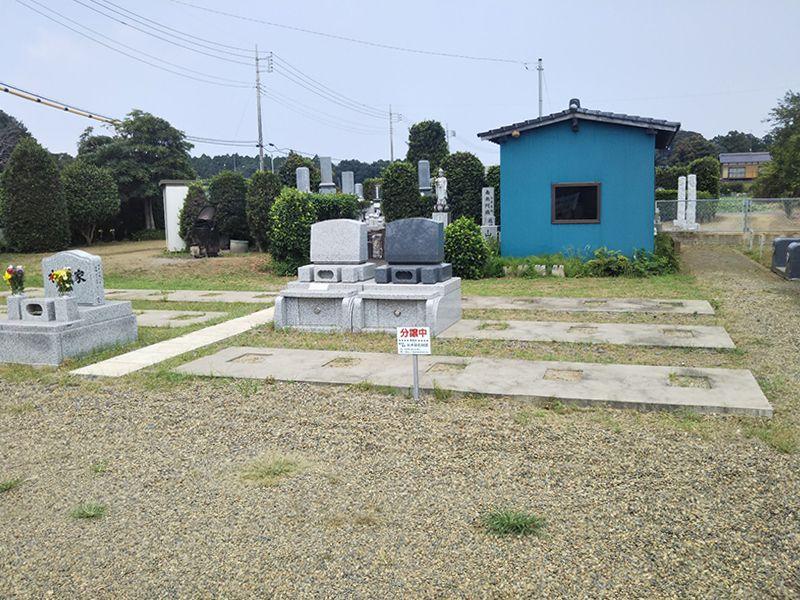 西円寺水原霊園