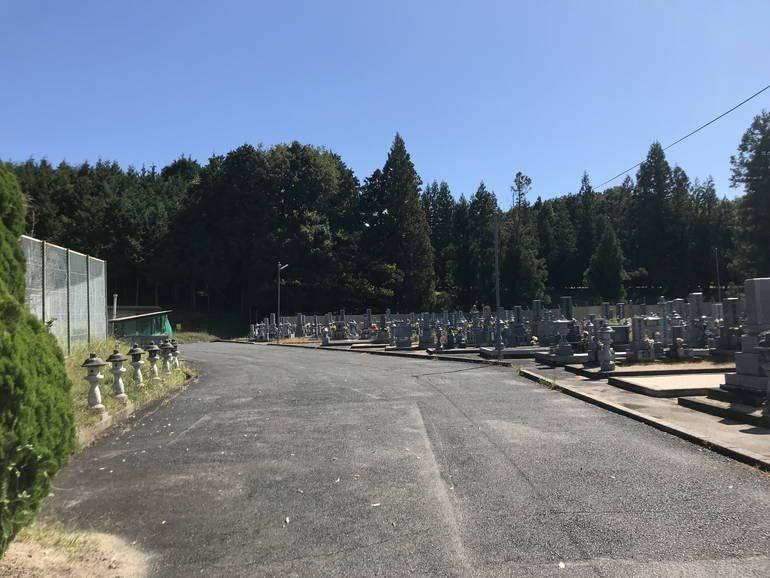 三次市黄幡墓地