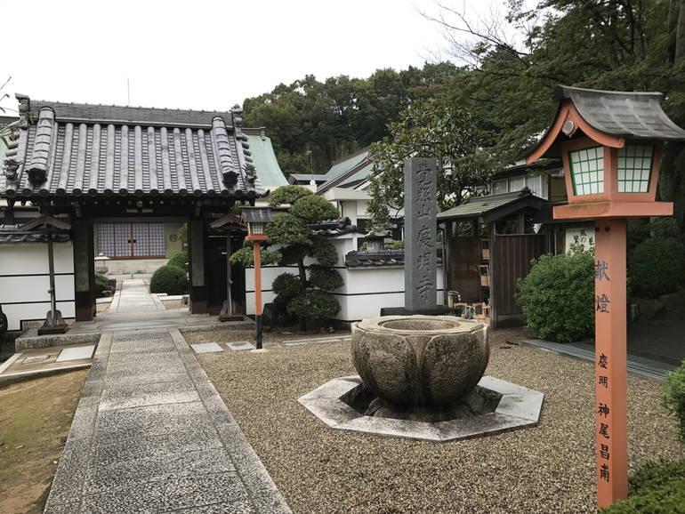 覚照山 慶明寺