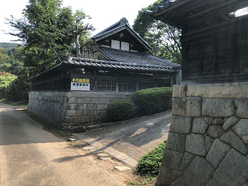 千代田霊苑