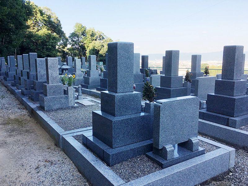 矢田えびす墓苑