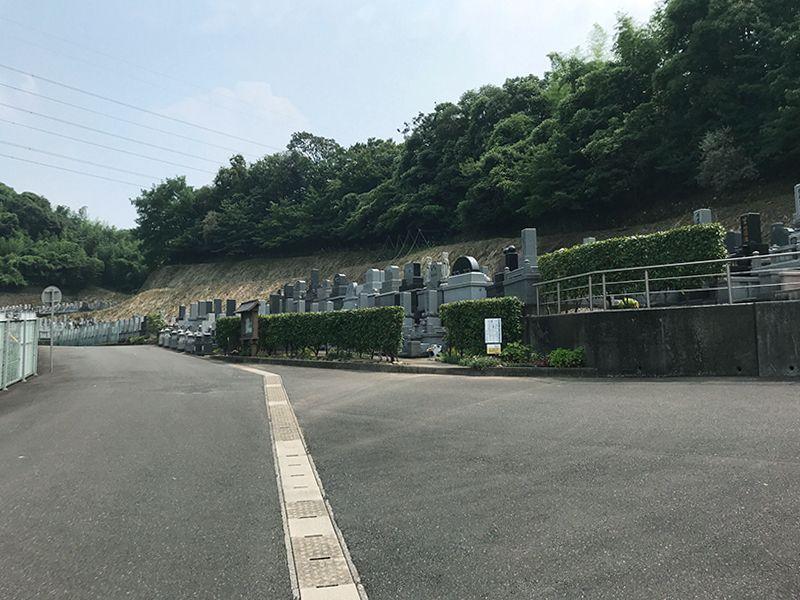 大分城東霊園