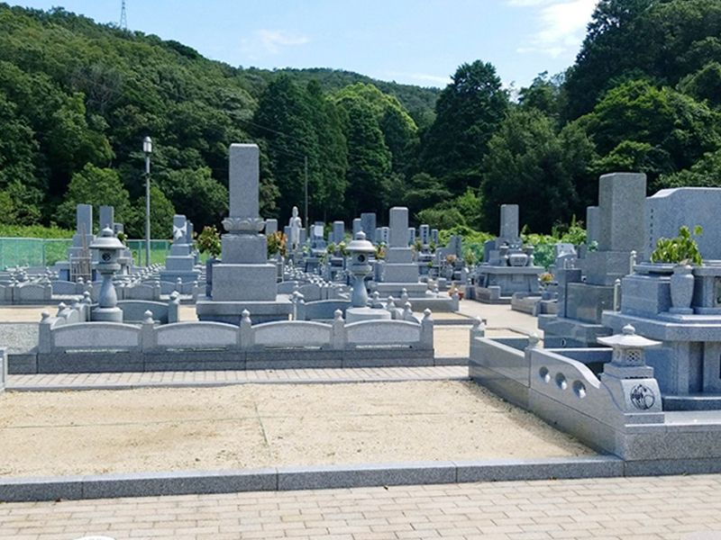 阿南富岡パーク霊園