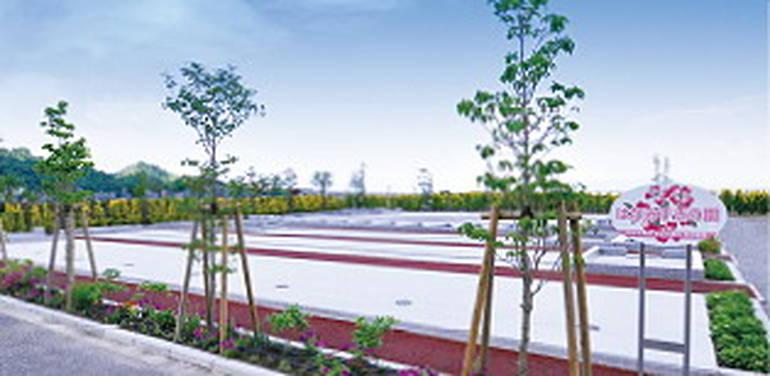 メモリアルパーク板東 花の霊苑