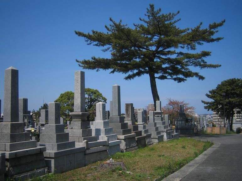 十三塚霊園