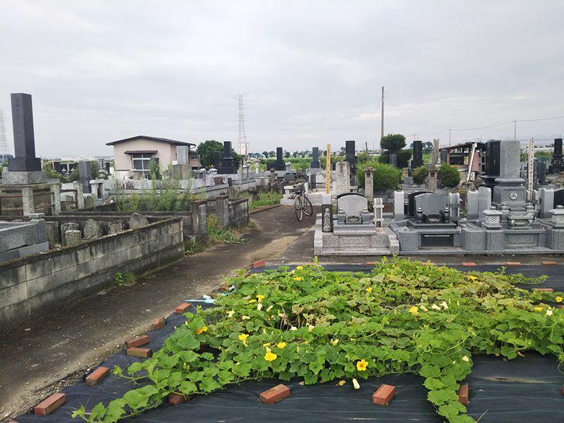 福祉寺霊園