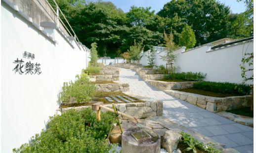 庭園墓 花楽苑