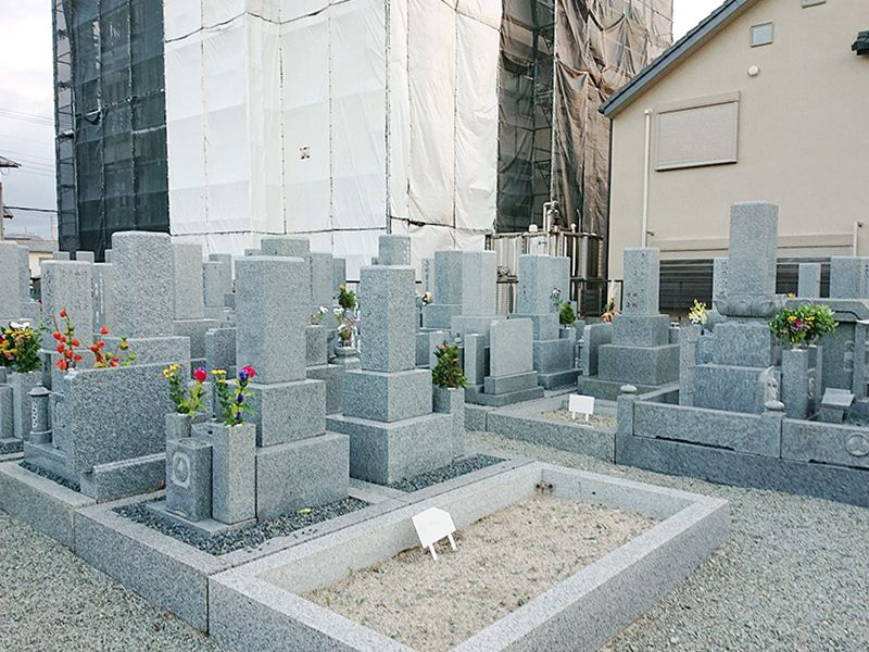 伊丹瑞穂墓地