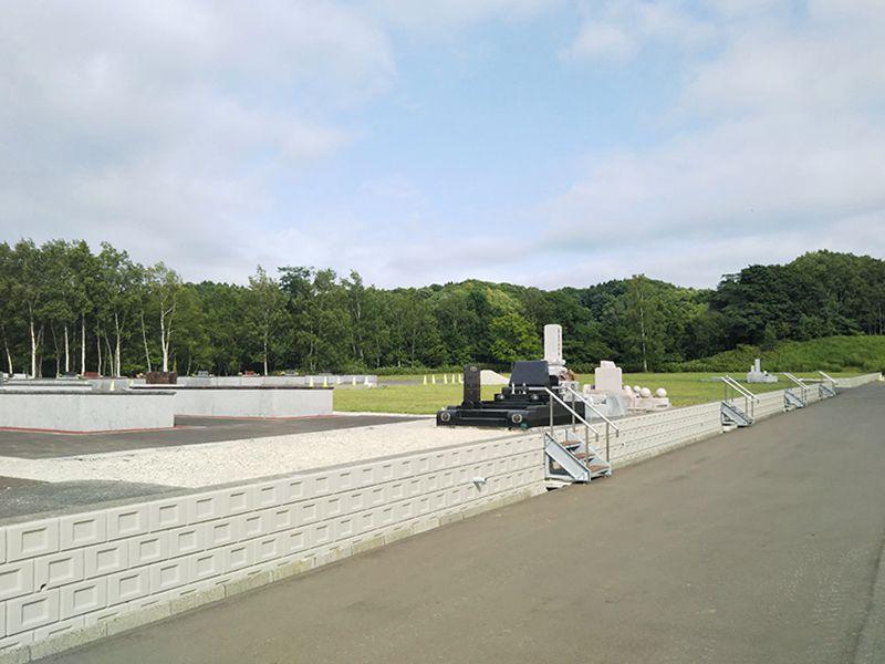 北海道中央霊園