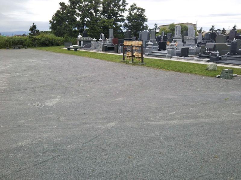 石狩はまなす墓苑