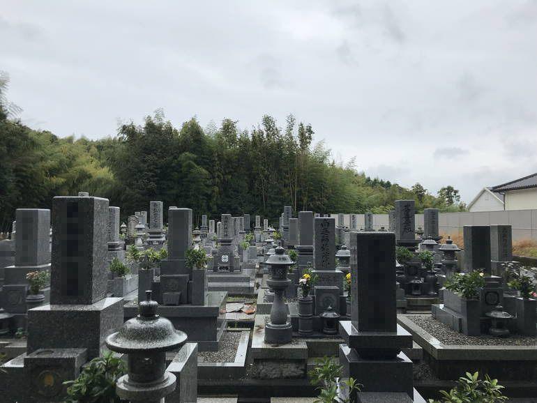 下松市営 茄子ヶ浴墓地