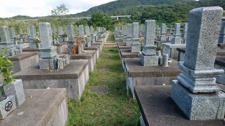 大田市営 久根ケ曽根墓地