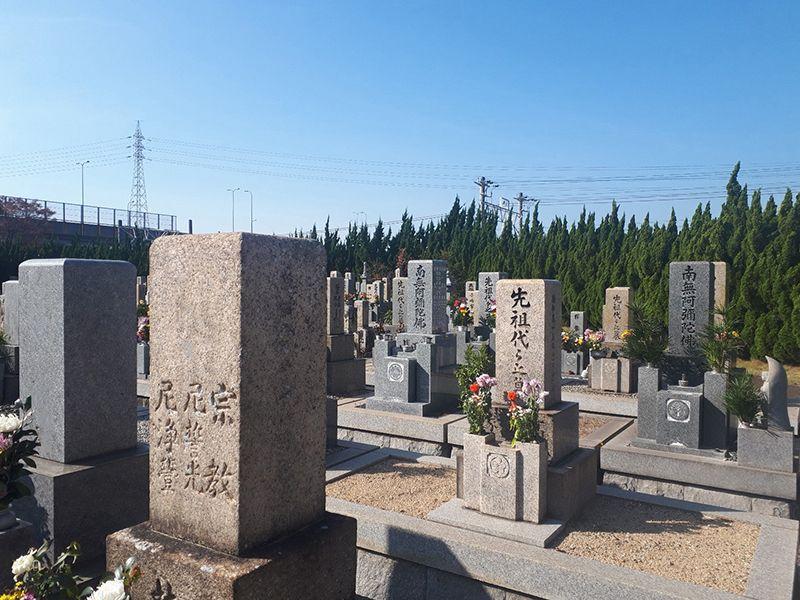 貝塚市営墓地