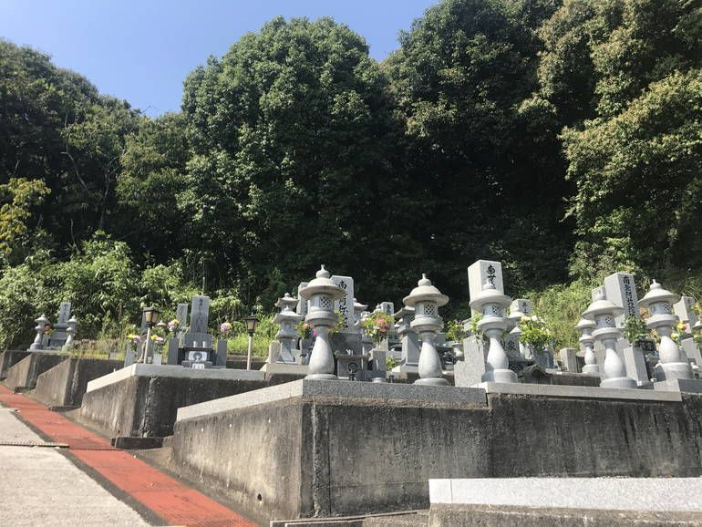 大竹市営 鞍掛墓地