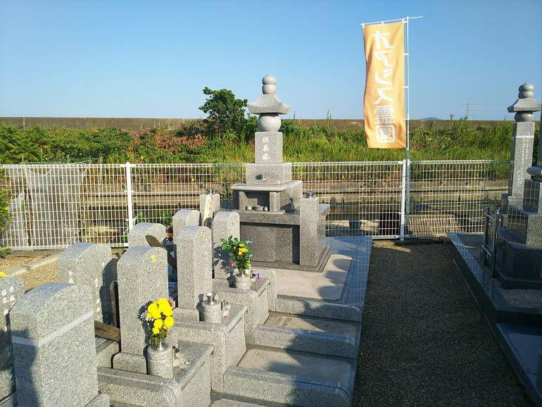 オアシス墓苑 岡山南