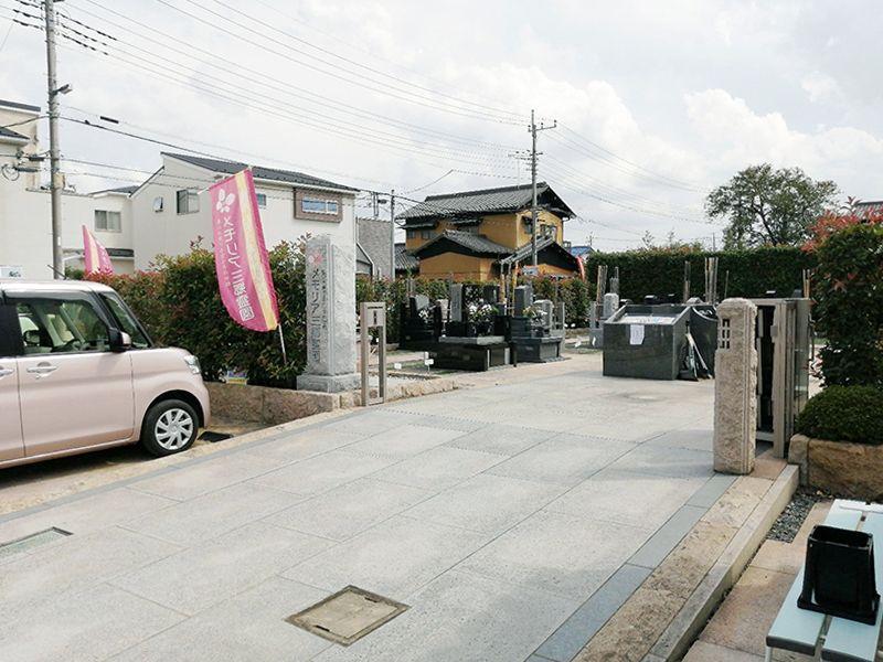 メモリア三郷霊園