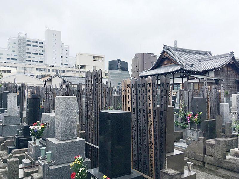 照林山 吉祥寺 多聞院