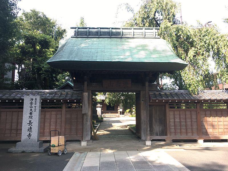 海岳山 長遠寺 (旧薬師堂墓地)
