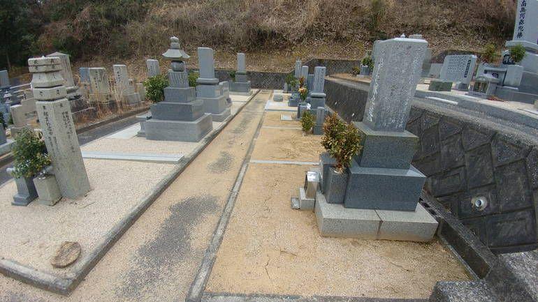 福山市営 駅家墓苑