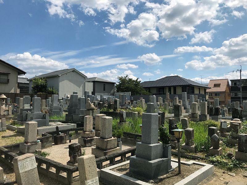 豊中市二大字共有墓地