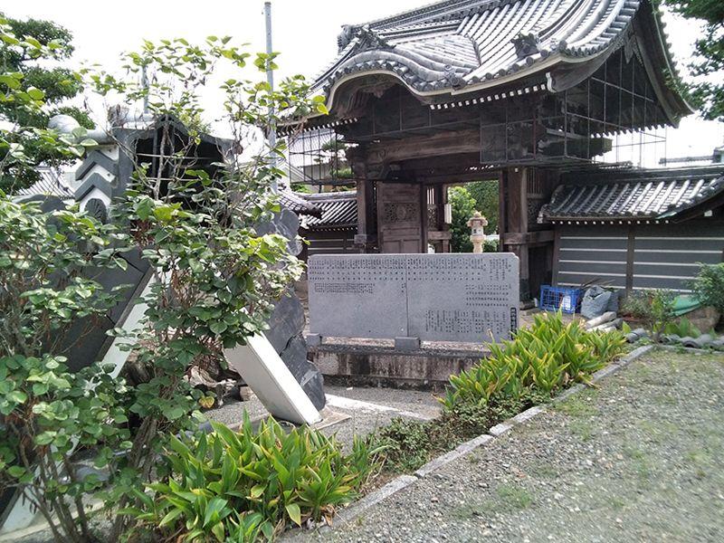 本照寺墓地