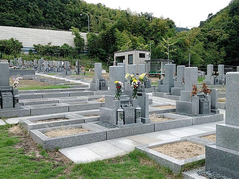 一乗寺西墓苑