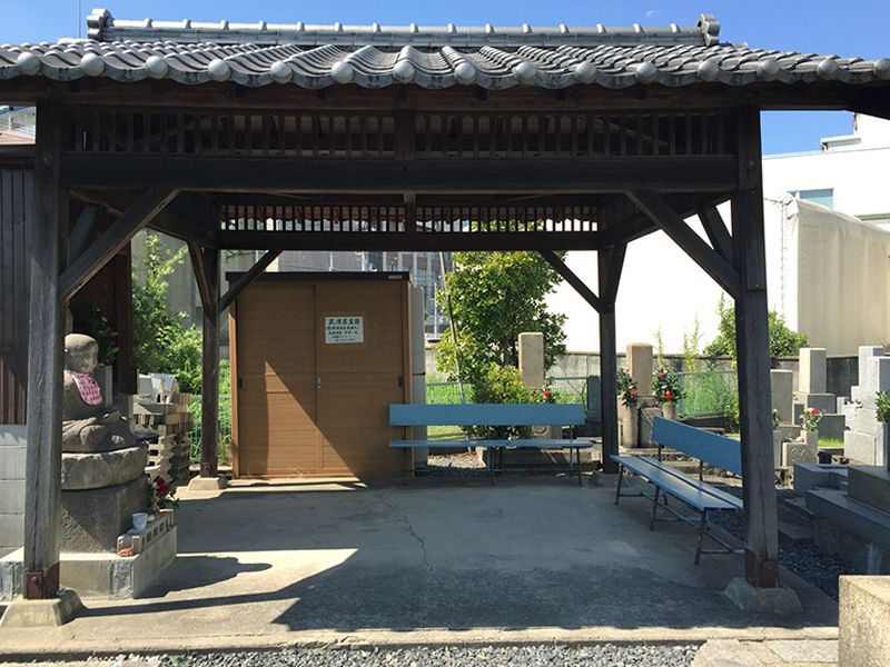 三津屋霊園