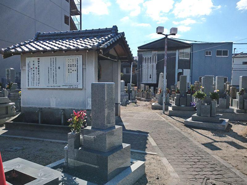 上新庄霊園