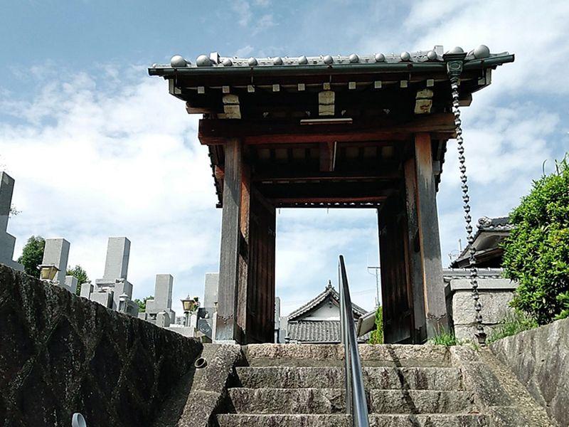 釋尊寺霊園