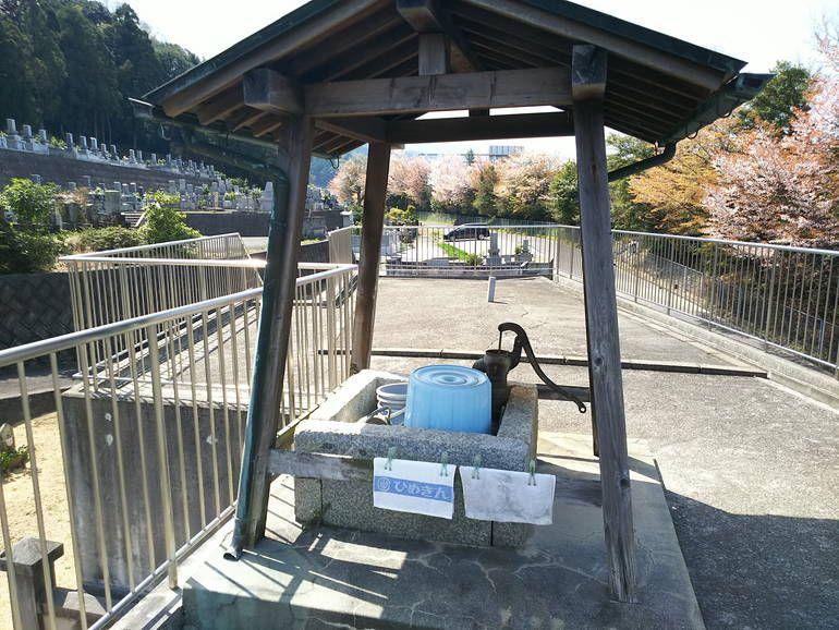 四国中央市営 横地山墓園