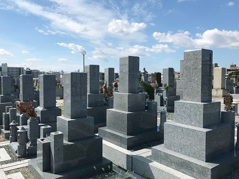 熊野田墓地
