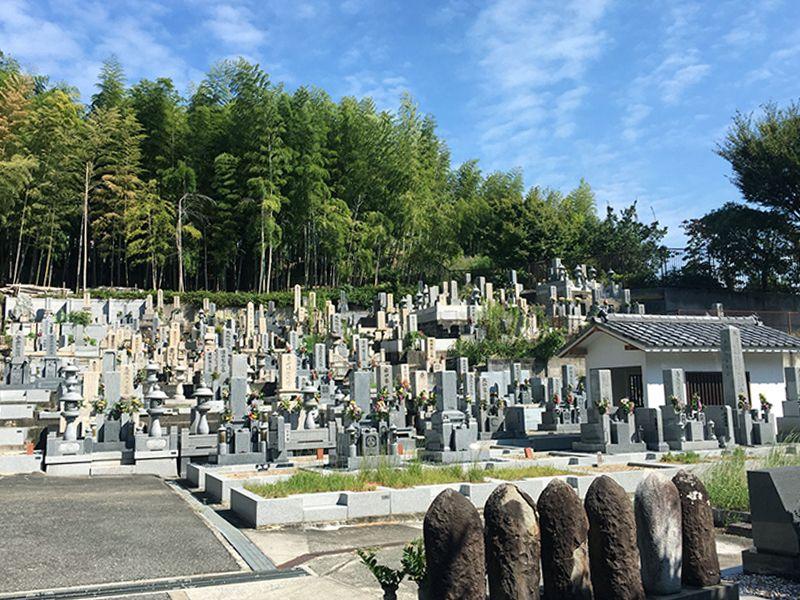 吹田市営 金田墓地