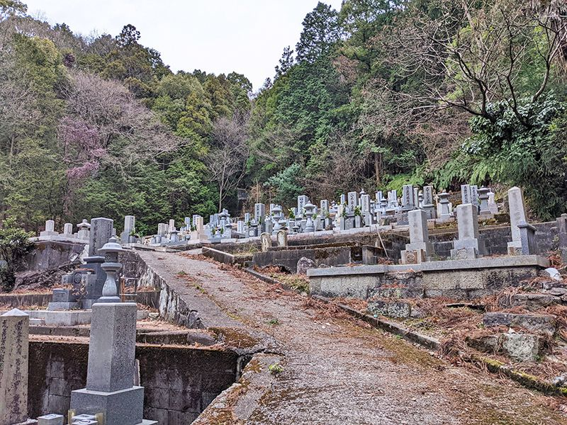 随願寺霊苑
