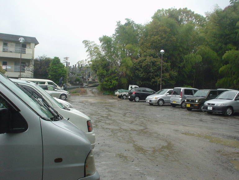 松山市営 鷺谷墓地