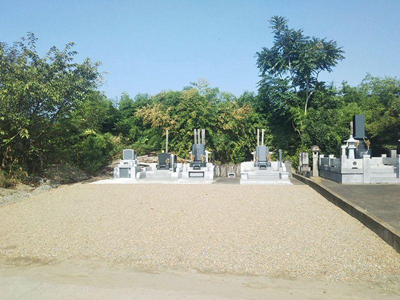 西太田霊園