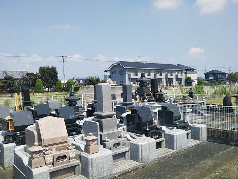 みどり墓苑