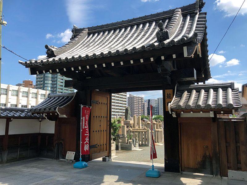 四天王寺霊苑