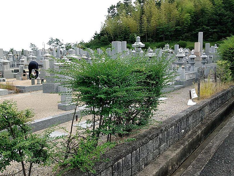 枚方長尾霊苑