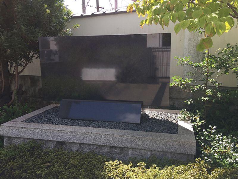 加島東霊園