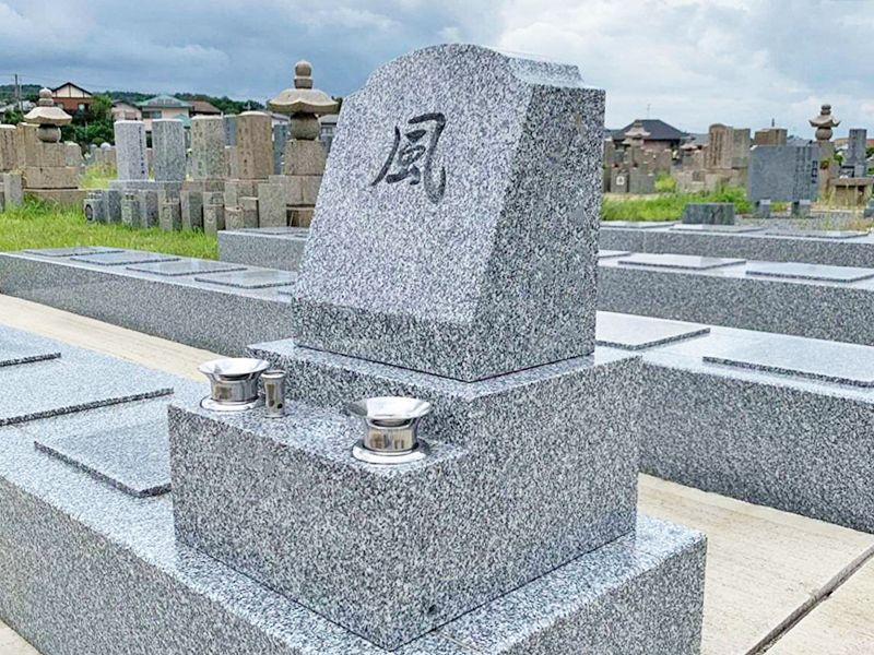 霊山寺東光院大霊園