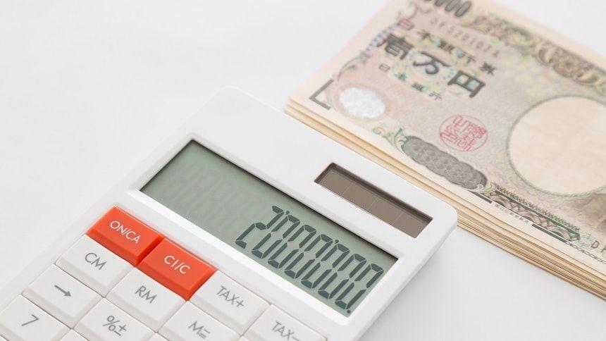 計算機と壱万円札