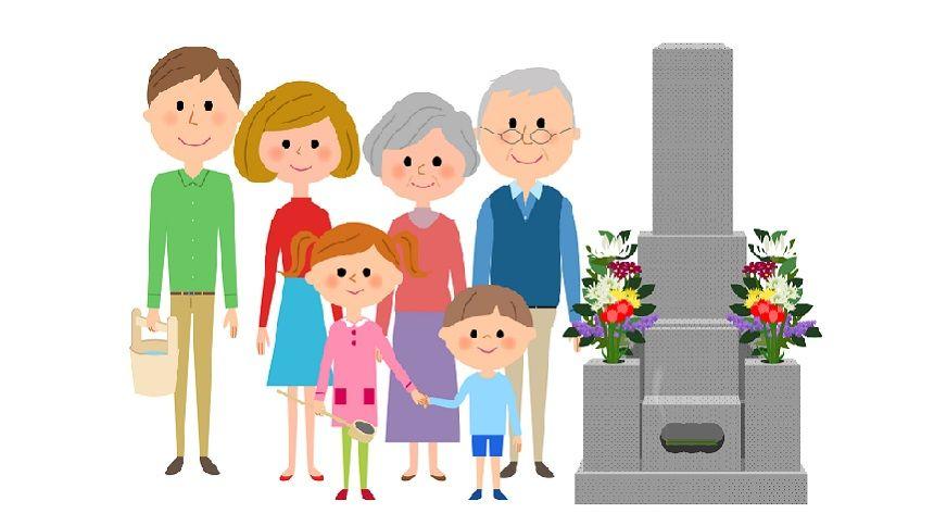 家族とお墓のイラスト