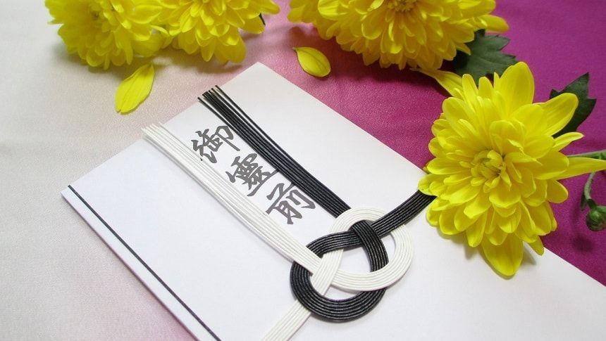 香典袋と黄色の菊
