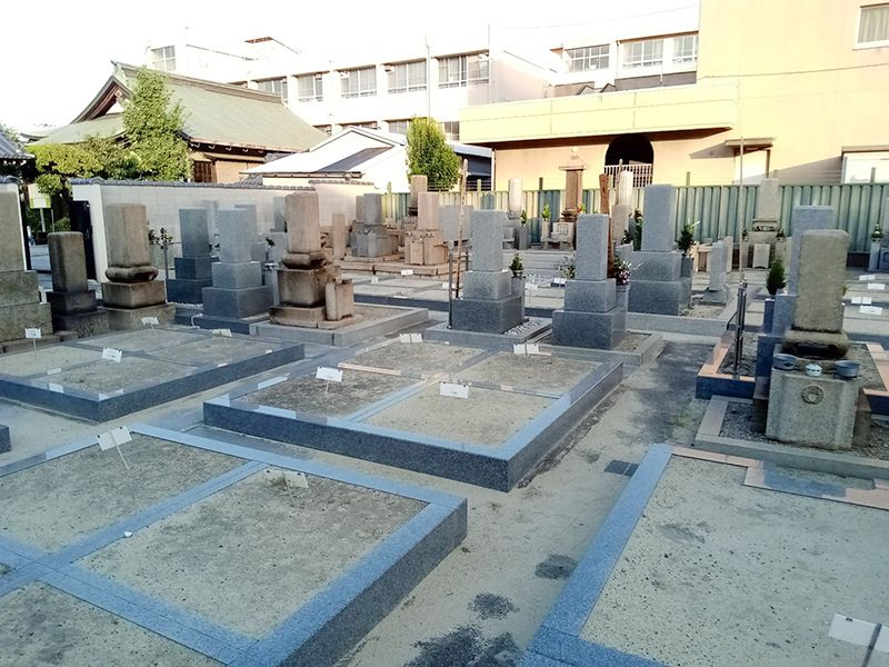 経王寺墓地